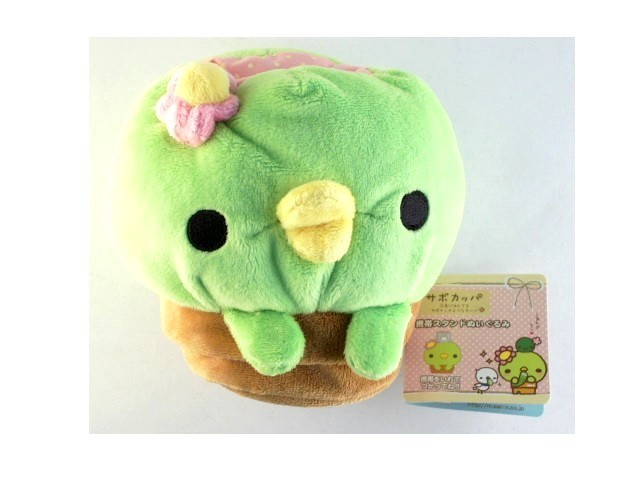 Janetstore.com: Kawaii Stationery,letter Sets, Stickers, Gifts And More -  San-x Sabo Kappa Cellphone/remote Holder 4974